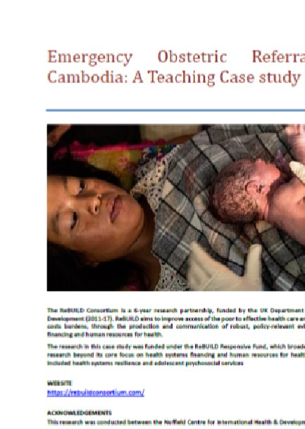 Teaching case study